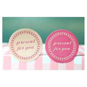 pegatinas-present-for-you-pequeñas